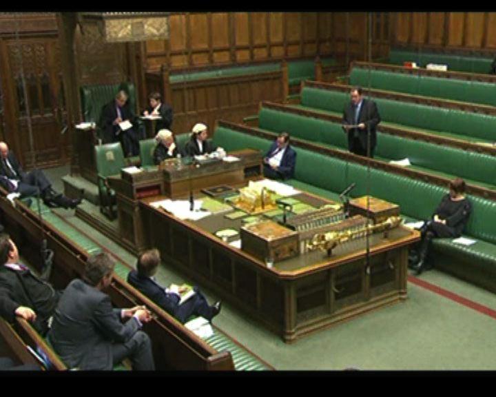 英國國會討論調查團被拒訪港