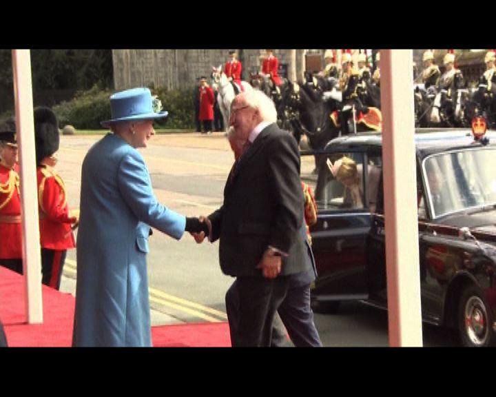 愛爾蘭總統歷史性訪英受禮遇