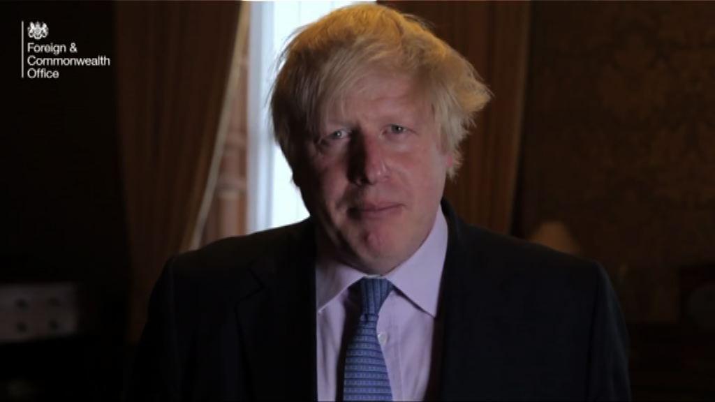 英國外相稱香港有必要繼續實行一國兩制
