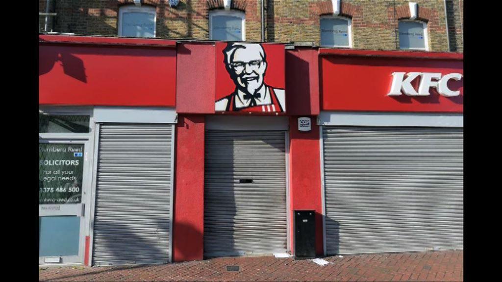 英、愛肯德基缺食材三分二店關閉