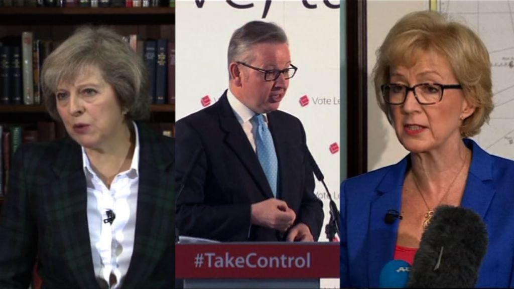 保守黨黨魁首輪選舉後成三人之爭