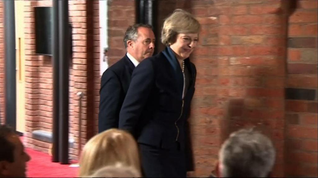 文翠珊將接任英國首相