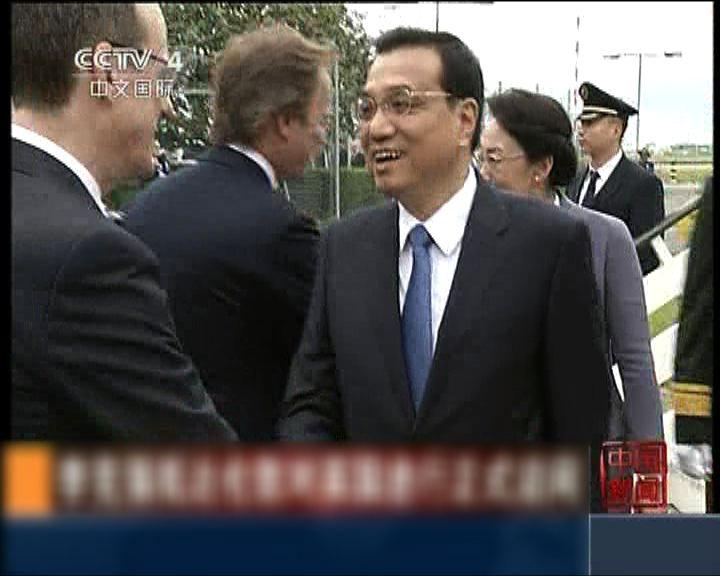 李克強訪英稍後見女王及首相