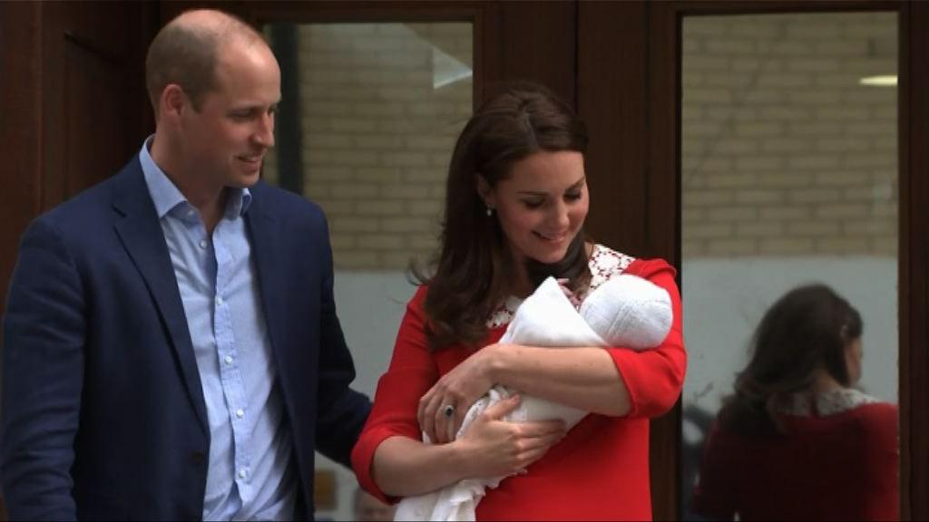 威廉王子新生兒子名為路易‧亞瑟‧查理斯