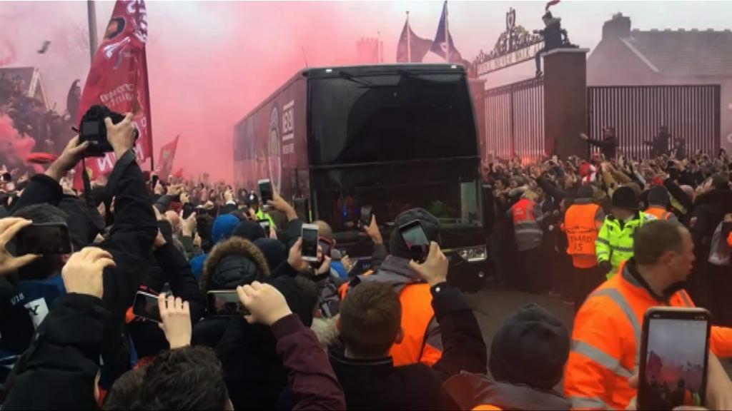 曼城隊巴遭攻擊 利物浦致歉