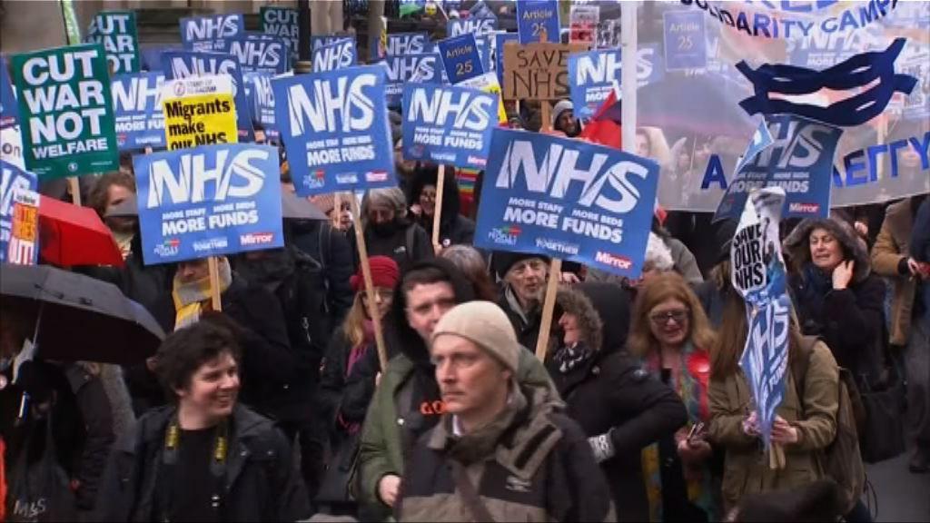 英國民眾遊行爭取更多醫療資源