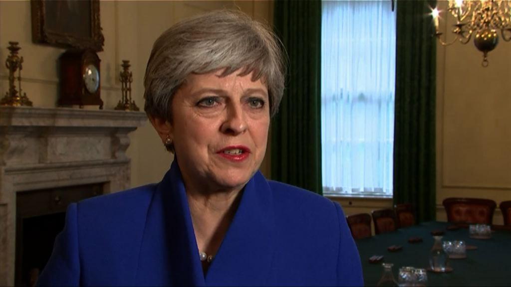 英國大選 文翠珊反省向輸掉議席黨友致歉