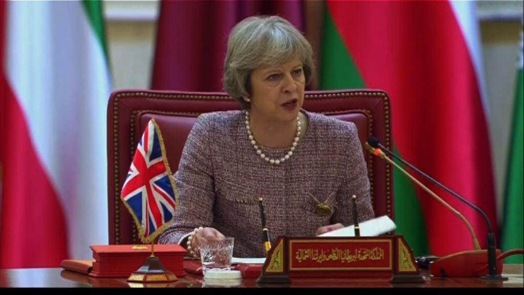 英揆文翠珊訪美 旨在鞏固兩國特殊關係