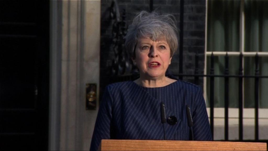 英國提前六月舉行大選