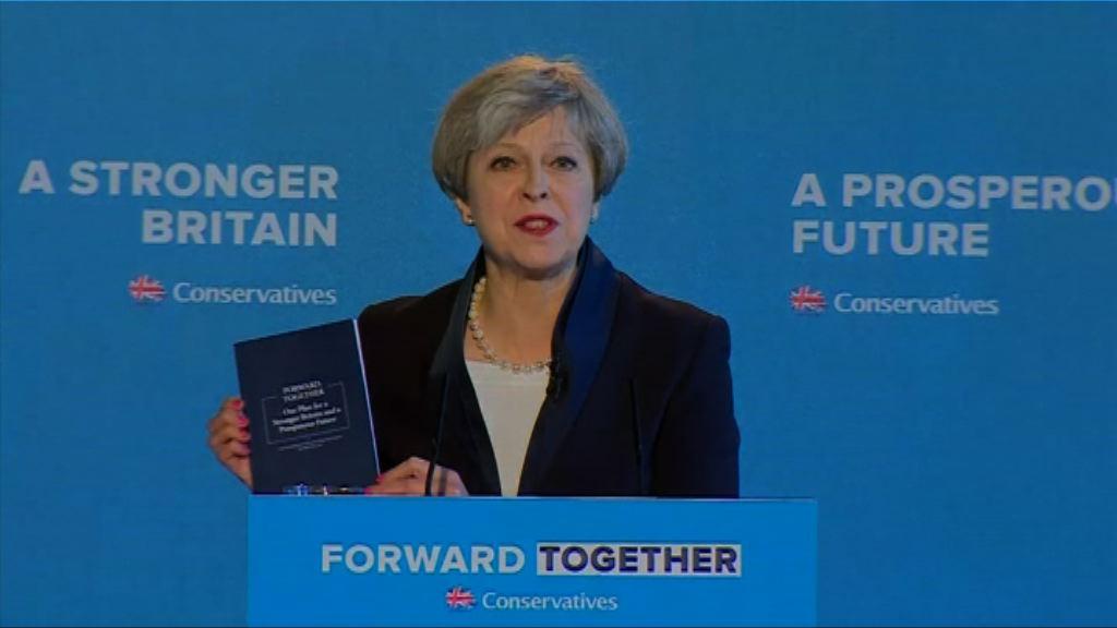 英國保守黨政綱承諾減少移民數目