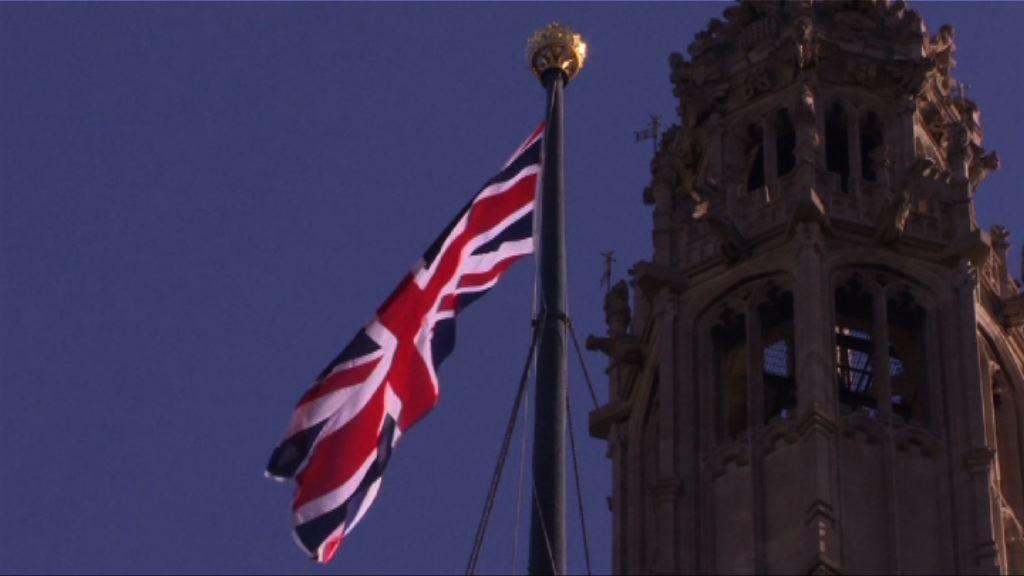 英國提前在六月舉行大選 冀平息脫歐爭議