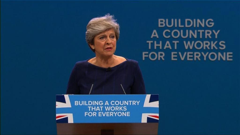 文翠珊承諾令英國變得更強大