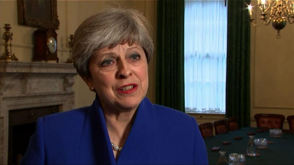 英國大選慘勝 六成黨員指文翠珊需辭職