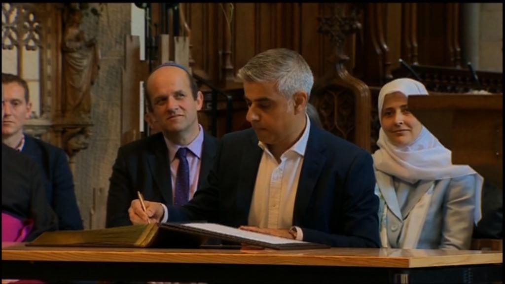 新任倫敦市長薩迪克汗倡構建更公平倫敦