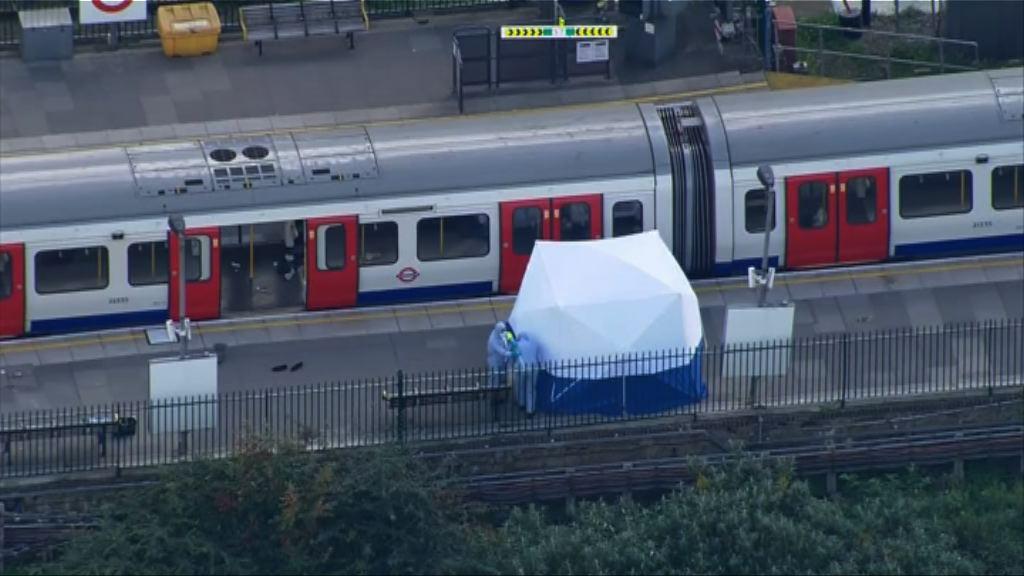 倫敦地鐵恐襲 當局鎖定一名疑犯