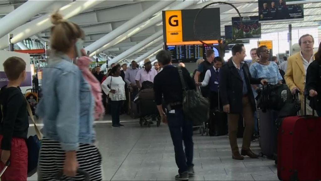 英國淨移民人數創三年新低