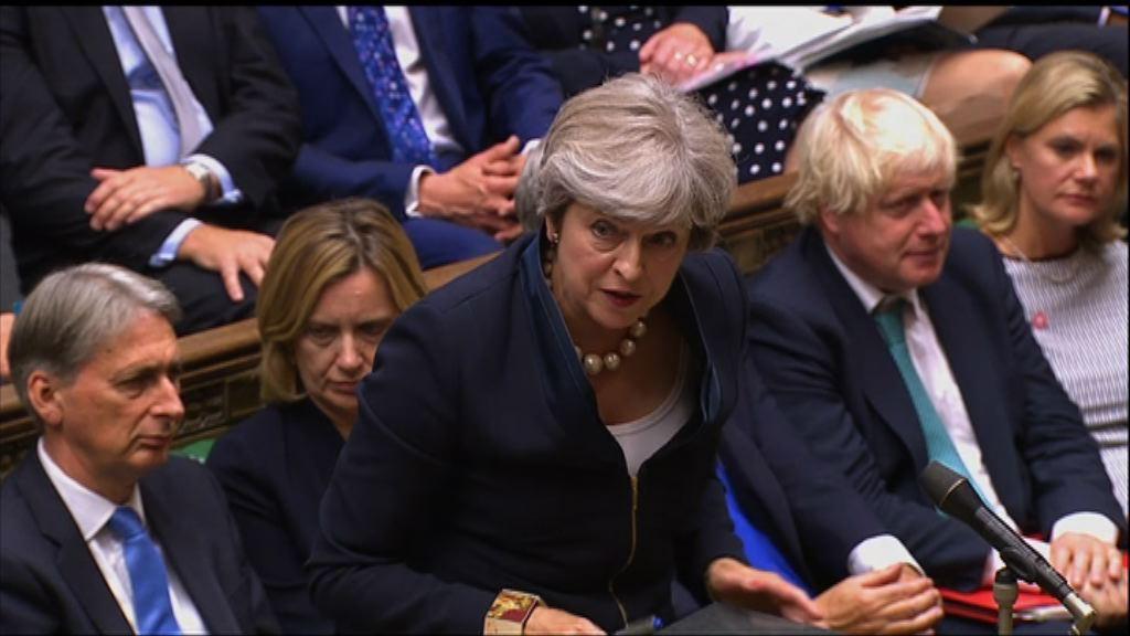英國擬脫歐後收緊歐盟公民入境