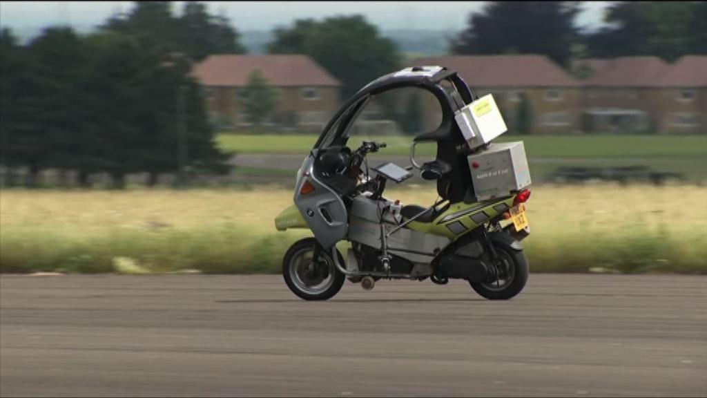 英研發首架無人駕駛電單車