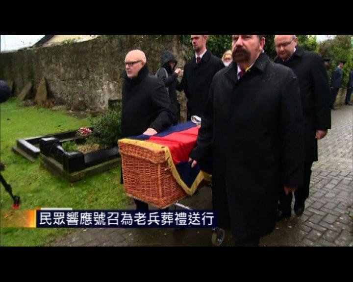 民眾響應號召為英國老兵葬禮送行