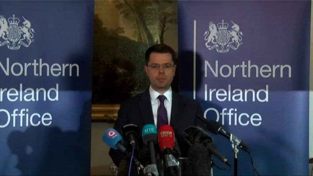 英提出北愛議會三月二日大選