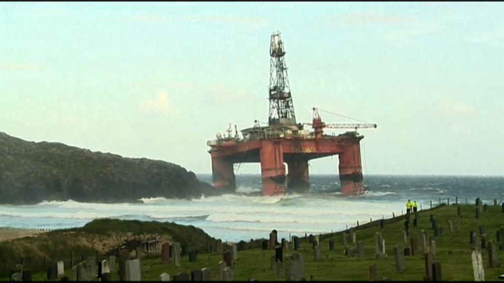 鑽油台在蘇格蘭西部海岸擱淺