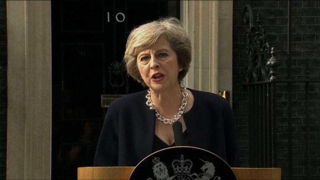 文翠珊正式接任英國首相