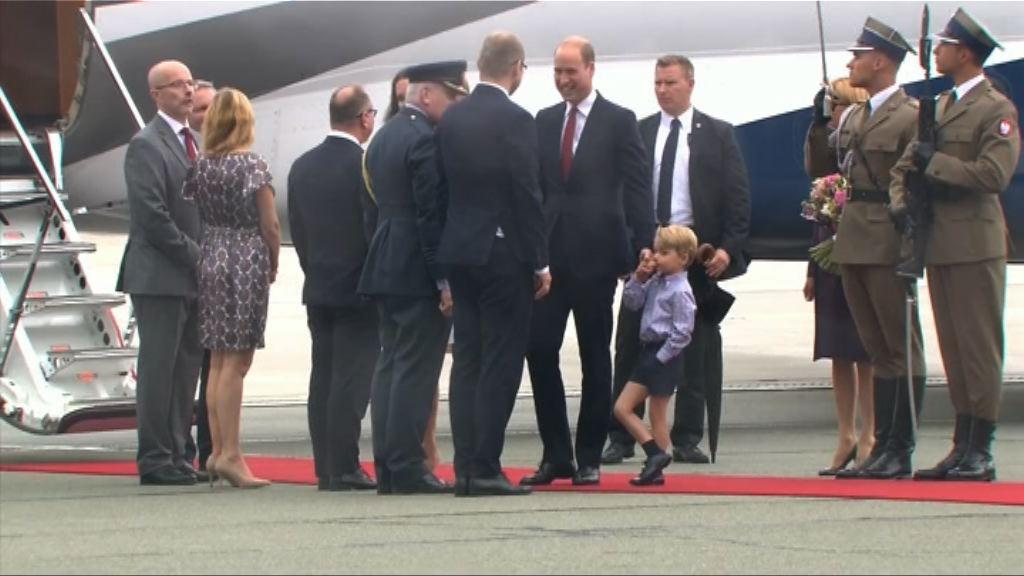 威廉王子舉家訪問波蘭