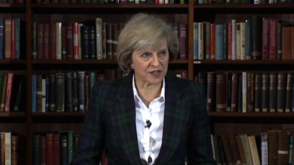 文翠珊:一旦成為首相會帶領英國脫歐