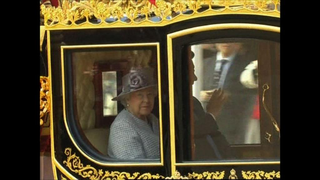 英媒指中方保安企圖登女王馬車