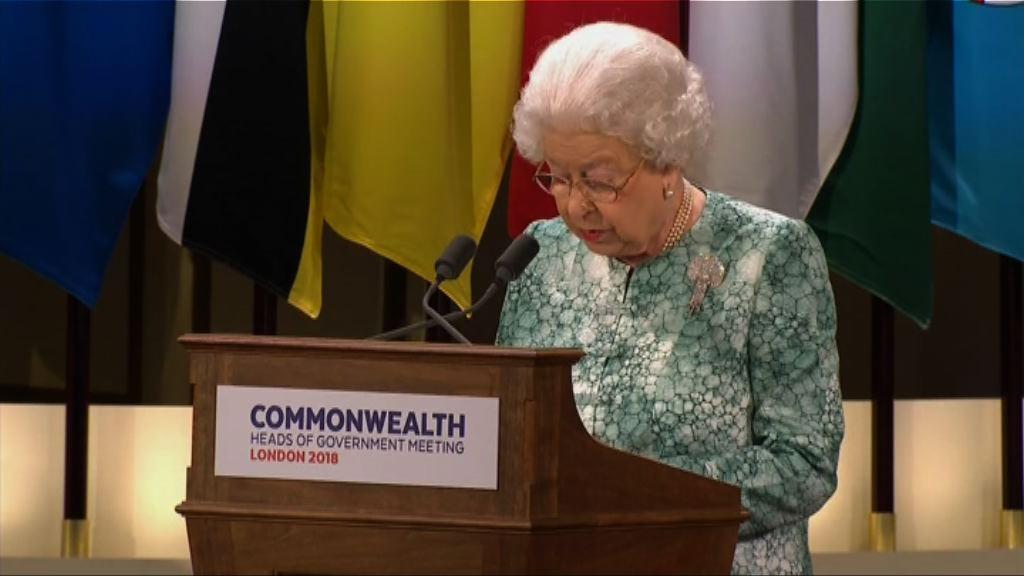 料周五會議決定英聯邦元首人選 有成員國領袖響應