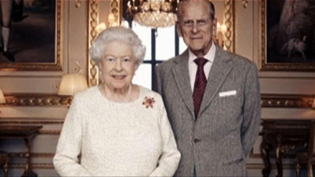 英女王與菲臘親王周一慶祝白金婚