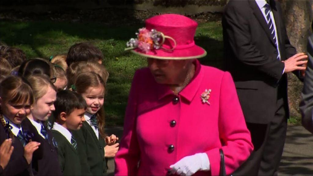 英女王提前出席活動賀九十大壽