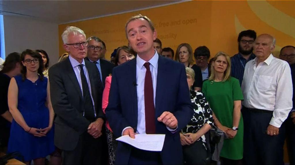 英國自民黨黨魁法隆宣布辭職