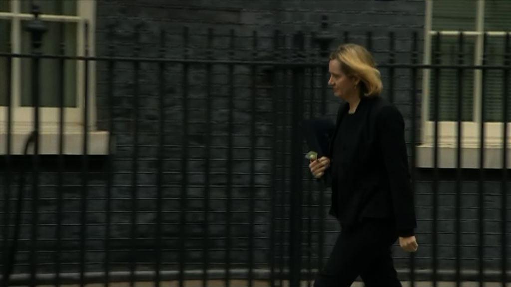 英內政大臣就移民醜聞辭職