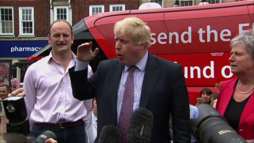 英國外相約翰遜辭職