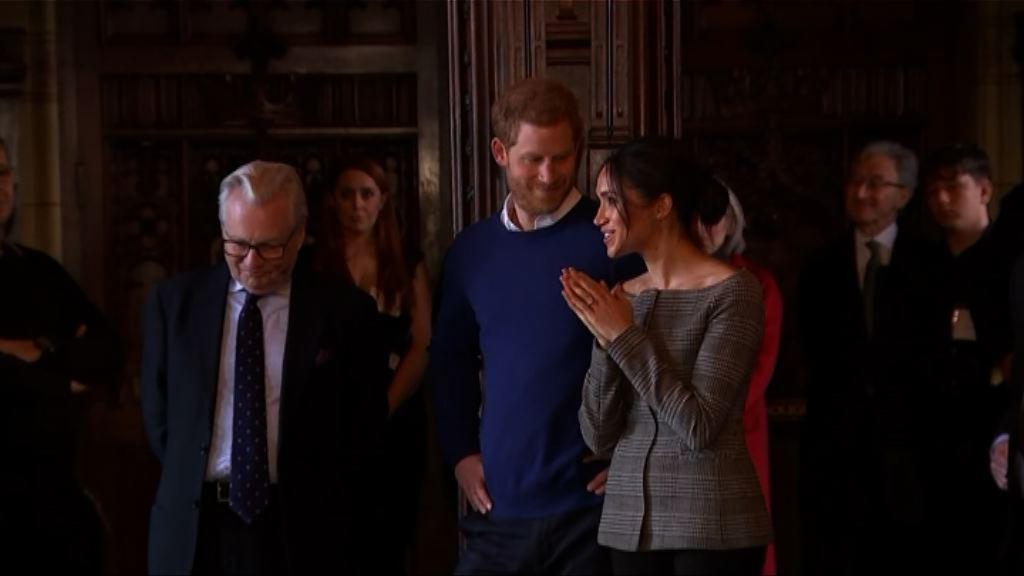 哈里王子邀二千多平民參與婚禮