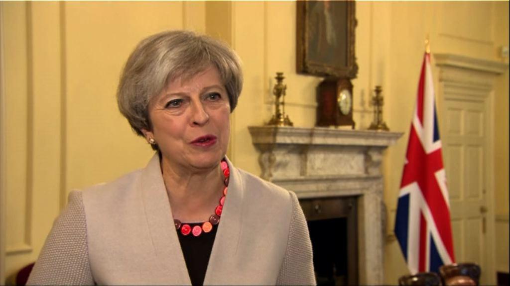 英揆文翠珊對菲臘親王表達敬意
