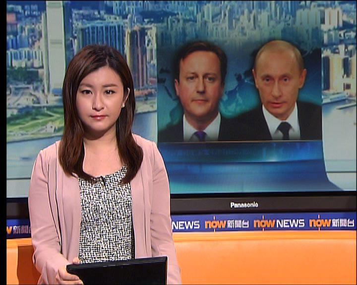 美俄外長會面商討烏克蘭局勢