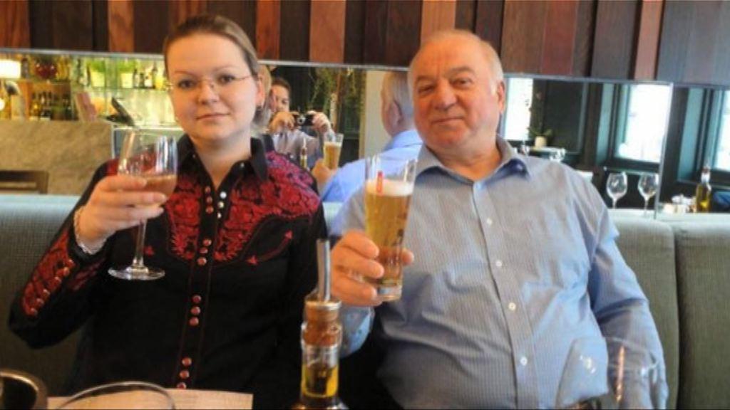 俄前特工中毒案 俄稱從未研發涉事毒劑