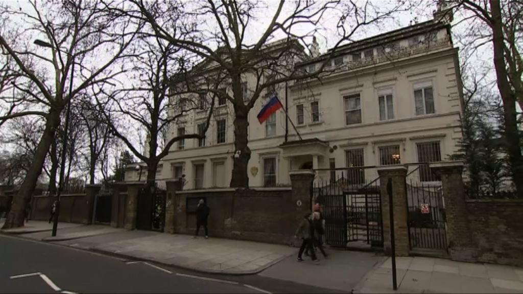 俄外長:短期內驅逐英國外交人員