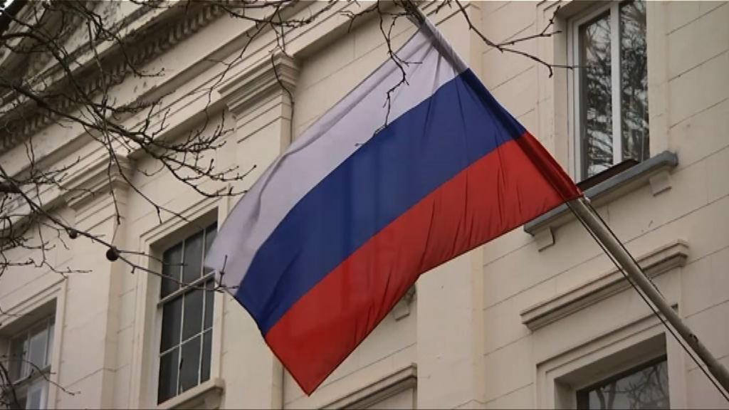 英國考慮向與普京有聯繫富商採取行動
