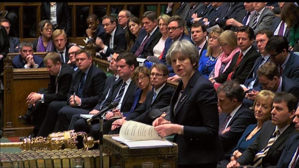 英國下令驅逐23名俄羅斯外交官