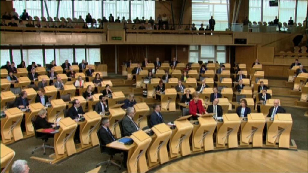 蘇格蘭議會通過再舉行獨立公投