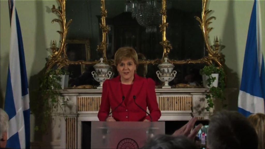 蘇格蘭宣布再尋求獨立公投