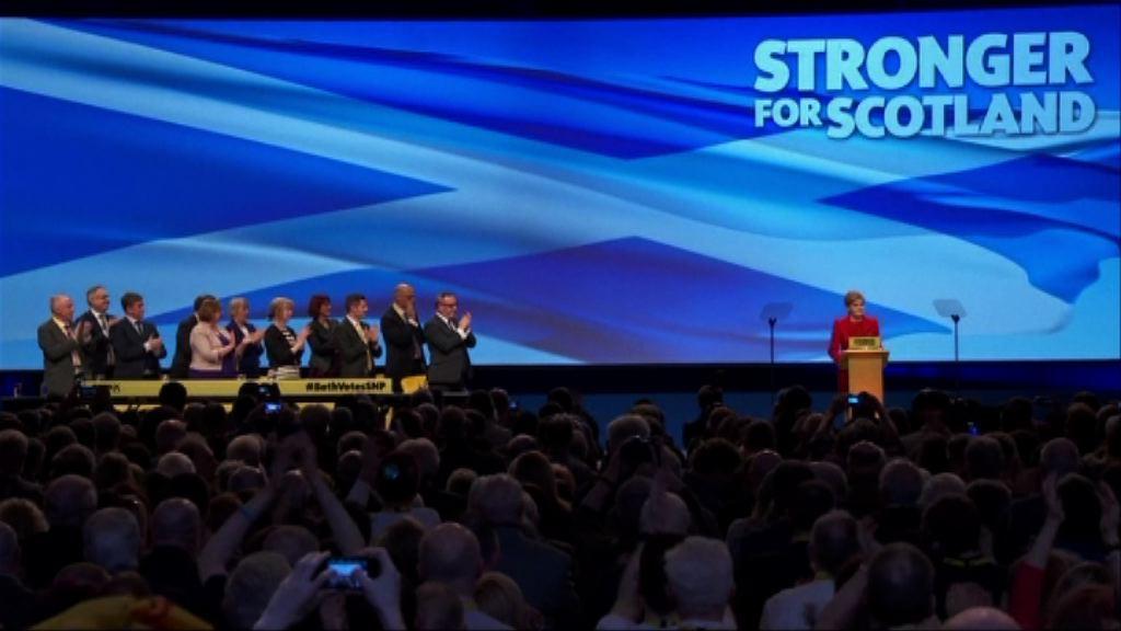 蘇格蘭擬再舉行獨立公投