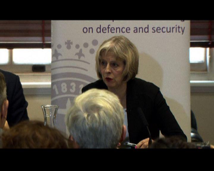 英國憂本土安全擬加強反恐