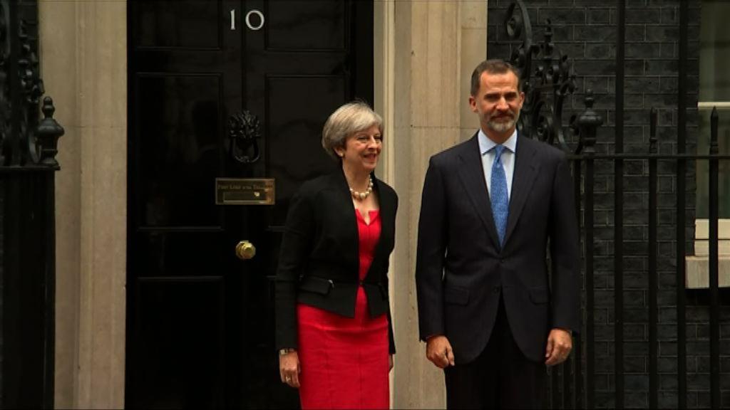 西班牙國王費利佩與文翠珊會面