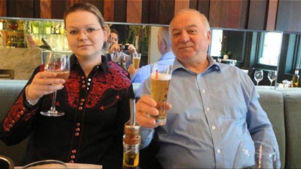 俄前特工斯克里帕爾脫離危險期