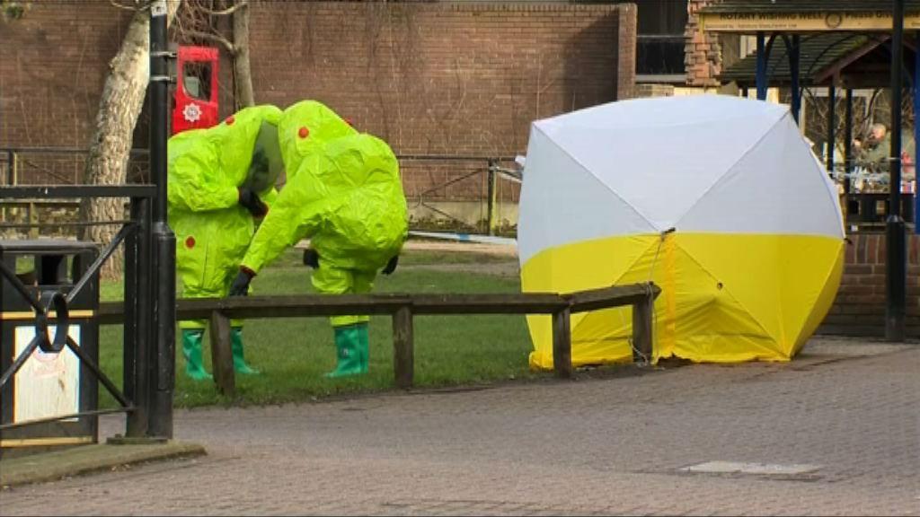俄前特工中毒 英國防實驗室未確認毒劑來源
