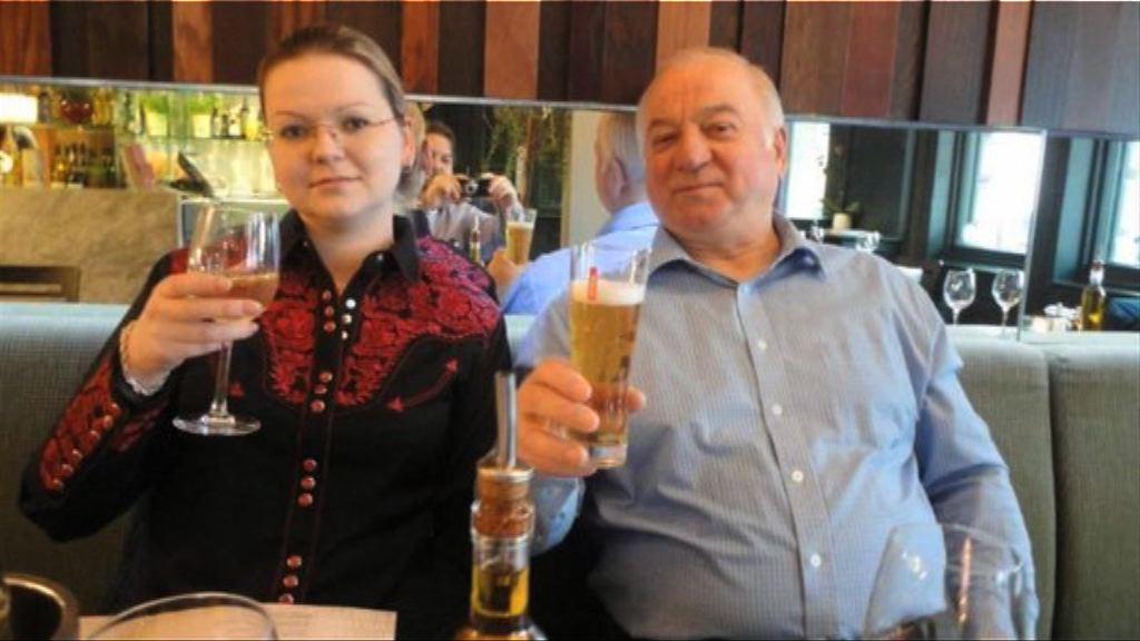 俄前特工中毒案 女兒尤利婭已出院